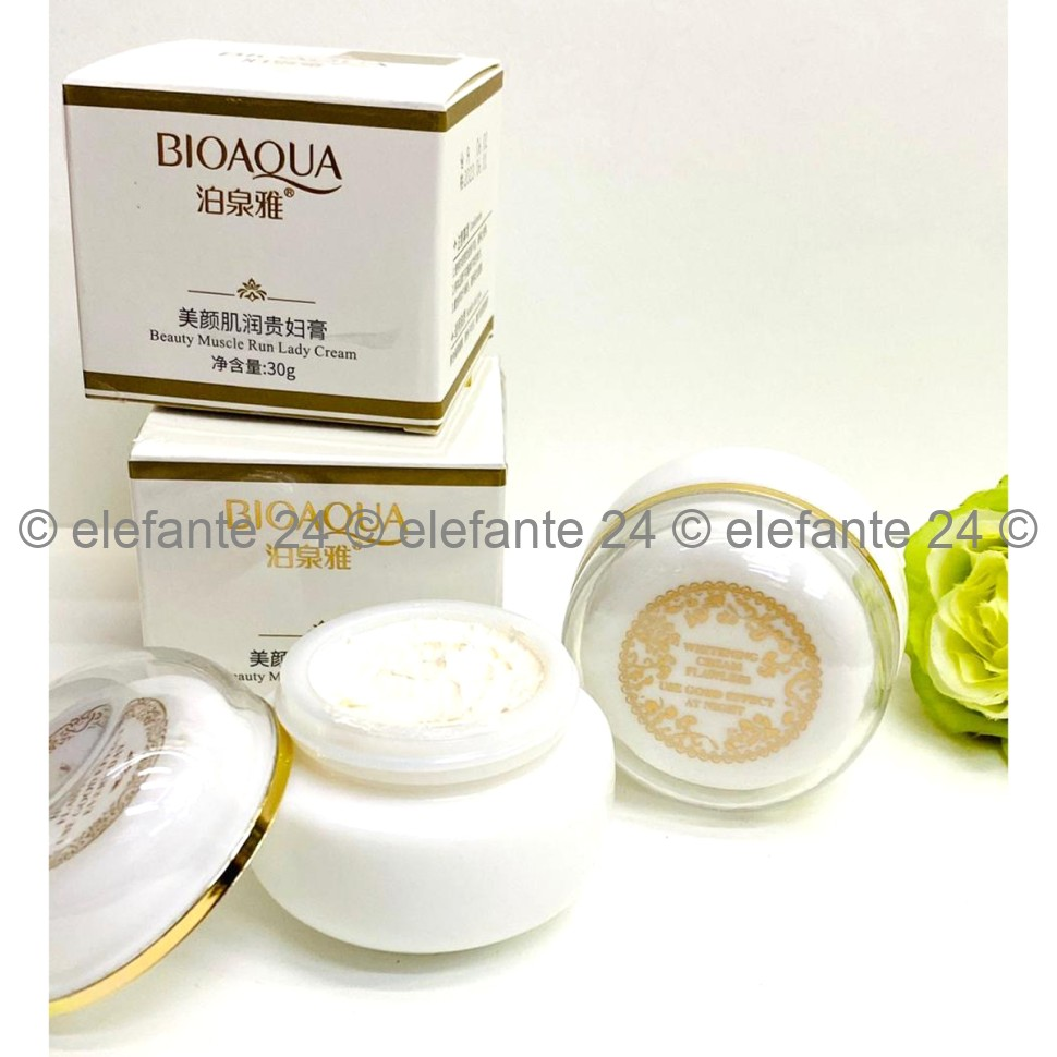 Ночной крем Bioaqua Beauty Muscle Run Lady Cream, 30g