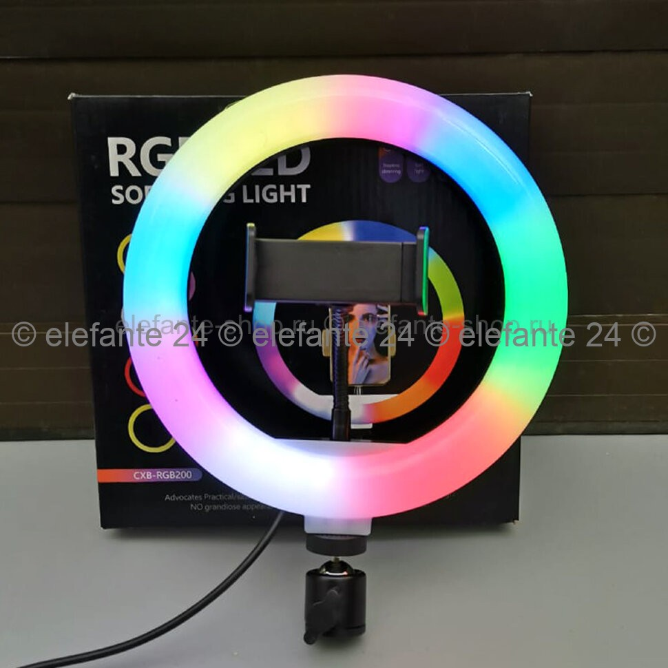 Кольцевая лампа RGB Led Soft Ring Light CXB-RGB200 (15)